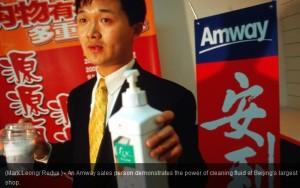Amway IBO in China